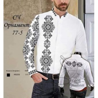 """Заготовка чоловічої сорочки під вишивку """"Народні звичаї"""""""