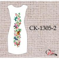 """""""Дивовижні метелики"""" заготовка жіночого плаття (Варіант без рукавів)"""