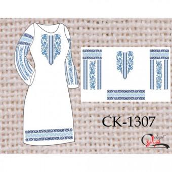 """""""Сокальські узори"""" заготовка плаття під вишивку"""