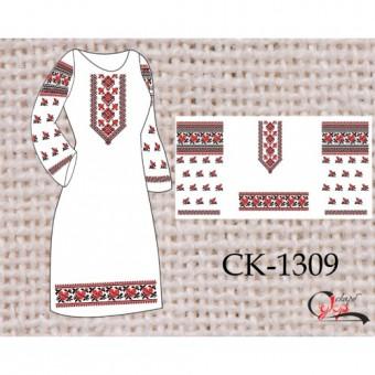 Червоне і чорне заготовка сукні під вишивку нитками і бісером
