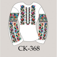 """""""Борщівські мотиви 2"""" заготовка жіночої блузки для вишивки нитками або бісером"""
