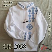 Мрія - заготовка чоловічої сорочки