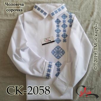 Мрія - заготовка чоловічої сорочки під вишивку
