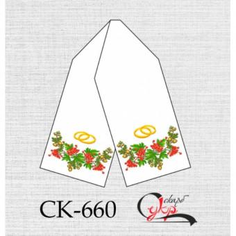 Жолуді з калтною - заготовка весільного рушника