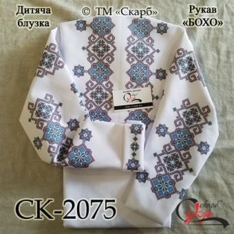 Заготовка дитячої сорочки на дівчинкупід вишивку бісером, рубкою або нитками.