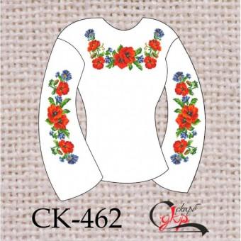 Заготовка жіночої сорочки для вишиваннянитками, бісером.