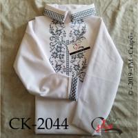 Сокальський орнамент - заготовка дитячої сорочки