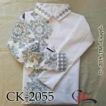 Багатство - заготовка чоловічої сорочки під вишивку (зашивний рукав)