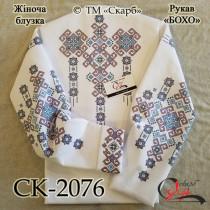 Блакитні озера (БОХО) - заготовка жіночої блузки