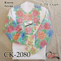 Буковинська сучасна - заготовка жіночої блузки