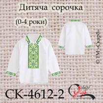 """Класичний орнамент"""" (зелено-салатовий)"""" - заготовка дитячої сорочки"""
