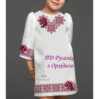 """Заготовка дитячого плаття під вишивку """"Свято"""""""