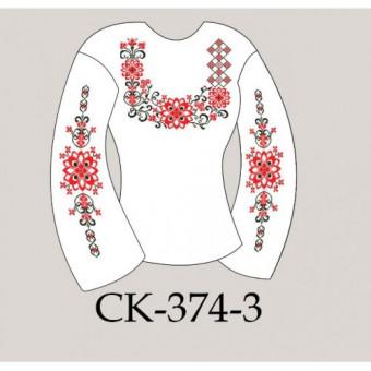 """Заготовка жіночої блузки під вишивку """"Ніжність"""" (червоно-чорна) (варіант 2)"""