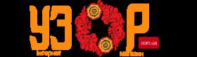 Uzor.com.ua